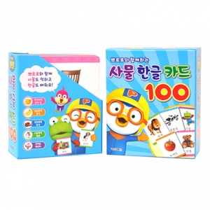 뽀로로 사물한글 카드100